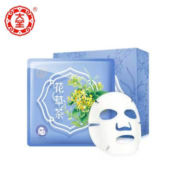 Dabao Facial Máscara Hidratante Profundo Máscara Facial Face Care Anti Seca Anti Rugas Clareamento Clareamento Hidratante hidratante