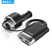 MEIDI Car Charger 4 Ports USB & Cigarette Lighter Adapter With 2M Cable Universal USB fast charger for Mobile Phones Tablet(China)