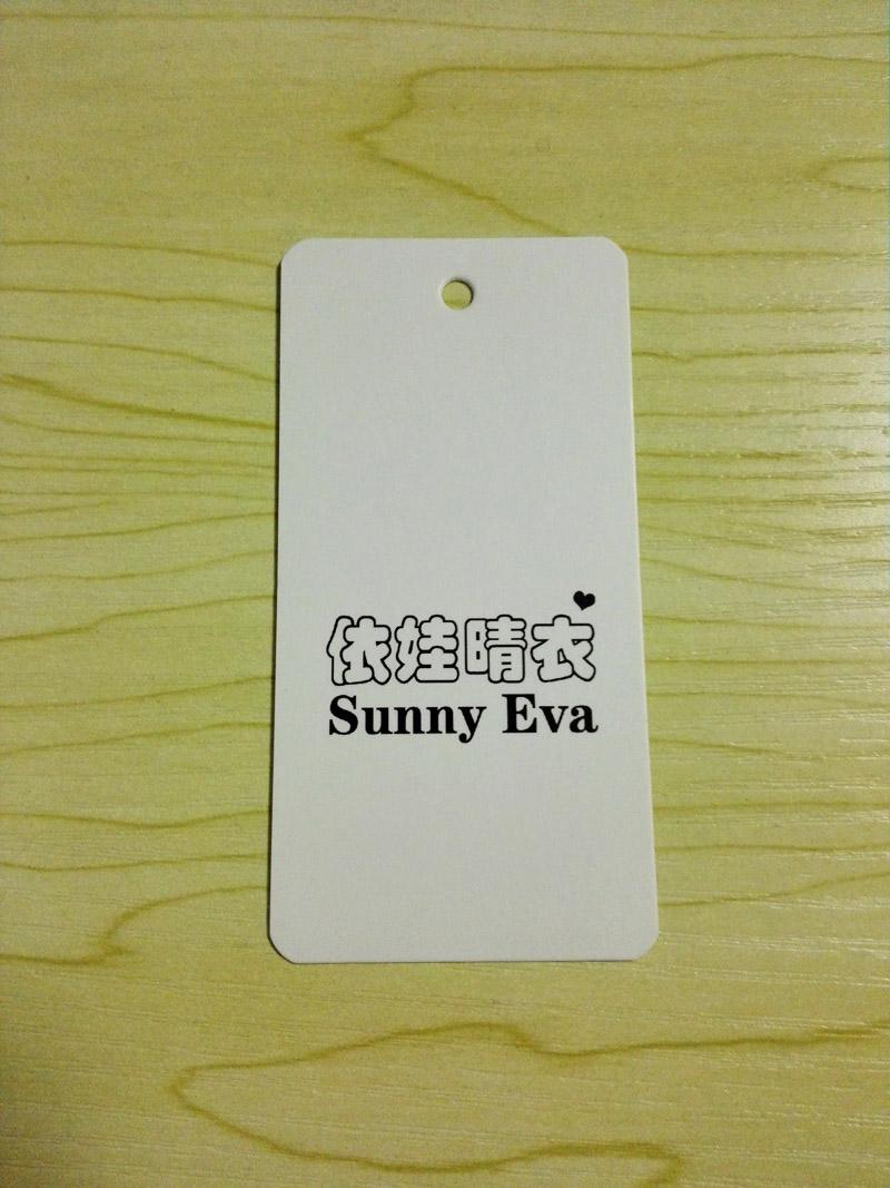 sunny eva (2)