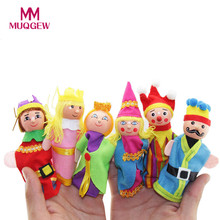 6PCS Finger Puppet Toys Hand Puppets Christmas Gift Refers To Accidentally finger toys Puppet Baby toy(China)
