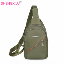 Shengxilu casual men chest packs business brand logo shoulder bags army green male crossbody bags high quality handbags men bags