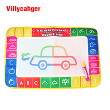 2 types 45 X 29 cm 4 color Doodle Mat with 1 Small Magic Pen / Water Drawing Mat / Water painting rug Learning mat(China)