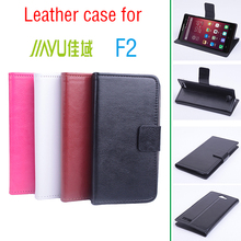 Case for JIAYU F2 Cell Phone Filio Folding PU Leather Cover Size 5 inch Screen Black rose White Brown