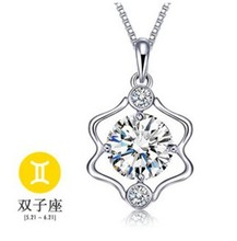 Pameng whole Korean 2016 new fashion Silver Color Twelve constellation jewelry Gemini pendants necklaces for women H0245-5