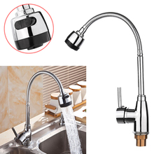 Zinc Alloy 360 Degree Rotatable Faucet Top Hot Cold Mixer Tap Rotating Faucets Practical Home Kitchen Wash Basin Faucets Tools(China)