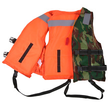 Universal Adult Buoyancy Flotation Swimming Life Jacket Vest Camouflage Boating Water Fishing Swimming Ski Safety Life Jacket(China)