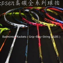 Badminton Racket 26 LBS