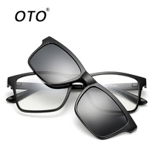 OTO New Brand Classic Men Polarized Sunglasses 3D TR90 Magnetic Clip Frame Drivers Mirror Optical Myopia Glasses Eyewear  TR2202