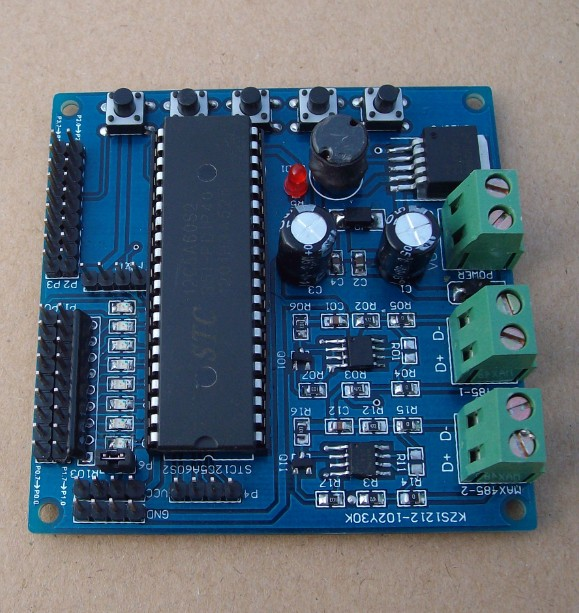 STC MCU dual 485 bus interface development board RS485 communication 51 learning board<br>