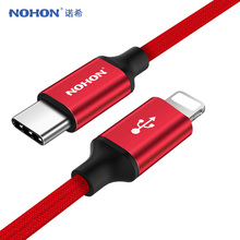 NOHON USB Type C to For Apple Cable Adapter For iPhone 8 7 6 6S Plus Macbook iOS 8 9 10 Nylon Fast Charger Data Sync Type-C Wire(China)