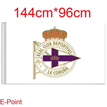 1 piece 144cm*96cm size (La Liga) Real Club Deportivo de La Coruna Flying flag C(China)