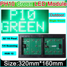 P10 Green color outdoor LED display module, P10 led signs green Panel, electronic moving text(China)