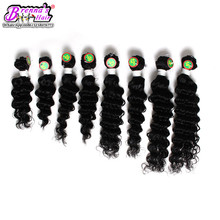 8pcs for full head hair weave bundles ombre afro kinky curly  jerry curl hair extension human natrual hair wefts for black women