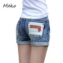 2016 Summer Women Hole Jean Shorts Fashion Style Slim Thin Cotton Demin Jeans Shorts Casual Ladies Short Trousers Hot Sale WS19