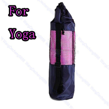 Yoga Mat Carrier Bag Nylon Mesh Centre Adjustable Strap Washable Exercise Mat(China)