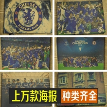 Posters Chelsea Soccer Football Star Painting Wall Home Decoration wall stickers