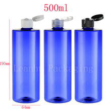 500ml x 10 round blue empty cosmetic packaging containers PET with flip top cap,500cc shampoo plastic bottles with screw caps