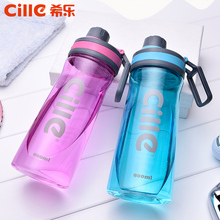 800ML Plastic Sport Water Bottle BPA Free Material Water Bottle With Rope Eco-friendly Climbing Tumbler(China)