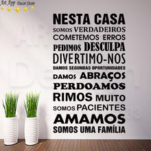 Good quality Portuguese house rules sticker room decor new Art Design Vinyl quote Wall decals removable home Regulations paster