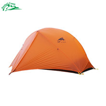 15D Silicone Single Tent Windproof Waterproof Ultralight Outdoor Hiking Camping Tent Beach Tent Tourists Durable Rainproof