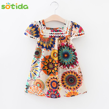 Sotida Girls Dress 2017 New Summer Style Girls Clothes Sleeveless Sunflower Print Design Kids China Dresses Children Clothes3-7Y