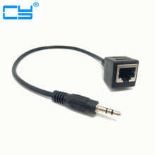 50pcs/Lot 30cm Network RJ45 Female to DC3.5 Jack DC 3.5 Male Cable Adapter for Touch Screen Device KTV(China)