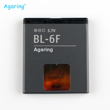 Agaring Replacement Battery BL-6F For Nokia BL-6F N78 N79 6788 6788I N95 8G Nokia BL6F Authentic Phone Batteries 1200mAh