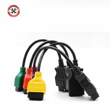 For Fiat ECU MultiECUScan / FiatECUScan Adapter Cable Bundle OBD2 Connector Diagnostic Cable For Fiat 4PCS(China)
