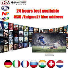 Best Android IPTV BOX Europe IPTV Subscription Italy French Germany Sweden Arabic UK Africa Russian Nodic Allbanian IPTV Server