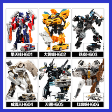 Original Box Transformation 4 Bumblebee Brinquedos Megatron Galvatron Robots Action Figures Juguetes Classic Toys for gifts Toys(China)