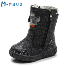 MMNUN Wool Children Winter Shoes with Embroidery Penguin Felt Boots Winter Shoes Boys Snow Boots for Toddler Kids Children Shoes(China)