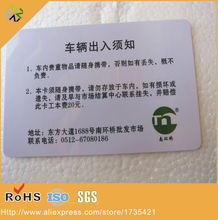 hard plastic pvc material 125khz low frequency EM4200/EM4300/EM4305/T4100 RFID parking name card(China)