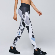 PEONFLY Leopard Print  Leggings Women Fitness High Elastic Skinny Pants Fashion Clothing For Women Push-up Workout Leggings