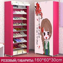 10 Tier 9 Grid Simple shoe rack dustproof multilayer receive shoe rack cloth Shoe Racks wholesale For Living Room(China)