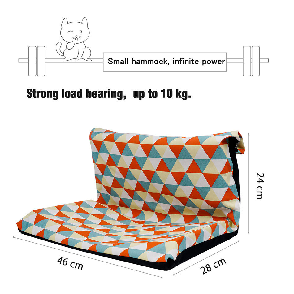lounger for cats