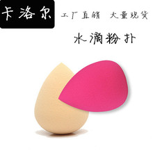 Many drops with beauty puff gourd gourd wash cotton puff beauty supplies factory outlets