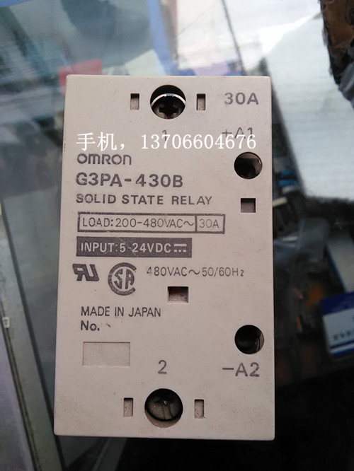 Solid State Relays G3PA-430B 30A<br>