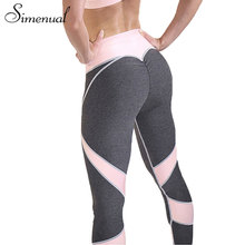 Simenual 2017 Hot sale patchwork heart hip leggings sportswear for women bodybuilding grey slim sexy legging female pants sale(China)