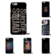 Greatest Fashion suicide squad logo Silicon Soft Phone Case For iPhone 4 4S 5 5S 5C SE 6 6S 7 Plus Galaxy Grand Core Prime Alpha