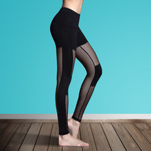 Hot Sales! Black Mesh Splice Leggings Women Sporting Fitness Sexy Slim Legging Jeggings Breathable Wicking Froce Exercise Pants