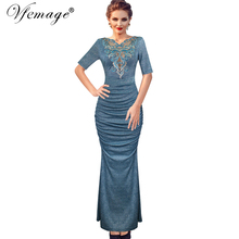 Vfemage Womens Elegant Glitter Applique Embroidery Hollow Out V-Neck Ruched Maxi Long Party Braidsmaid Evening Formal Dress 4573