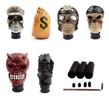 Car-styling Modified Gear Universal Gear Lever Personality Funny Skull Gear Shift Knob Metal Car Shifter Manual Car Modification