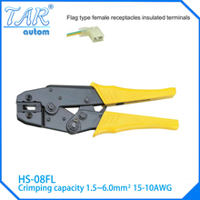 HS-08FL RATCHET CRIMPING PLIER (EUROPEAN STYLE)Flag type female receptacles insulated terminals