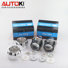 Autoki 2017 Update 2.5 inch H1 Mini 8.0 HID Bi-xenon Projector Lens + Mask LHD RHD for Auto Headlight H1 H4 H7 H11 9005 9006(China)