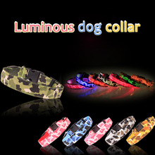 Glow LED Nylon Pet Cat Dog Collar Fashion Leopard Safety Flashing Lighting LED Pet Collar 2.5cm Wide Luminous Pet Products(China)