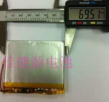 3.7V polymer lithium battery 724568 2600MAH HANKOOK tablet battery made in China Rechargeable Li-ion Cell(China)