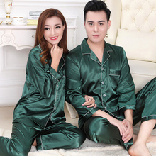 Siriusha02 Silk High Quality Ice Silk Men and Women Long Sleeves Home Clothing Sets For the Young Lover Suitable for All Seasons(China)