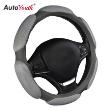 AUTOYOUTH Classic Breathe Massage Car Steering Wheel Covers Universal Fit For BMW Audi Ford Kia Mazda solaris VW 3 Colors(China)