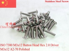 Stainless Steel screws M3x12  Button Head  ISO 7380 Hex Driver A2-70 Polished ROHS