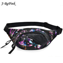 J-Bg Pink Brand Waist Packs Bolsos Mujer Ladies Beautiful Flower Pattern Multi-color Girl Gift Woman Purse Phone Case Waist Bag(China)